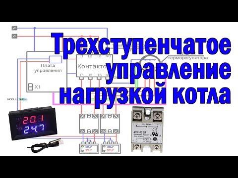 Как сделать регулятор температуры для котла своими руками: достоинства и недостатки