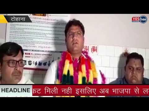 कांग्रेस प्रदेशाध्यक्ष अशोक तंवर का सिरसा भाजपा प्रत्याशी ओर इनेलो प्रत्याशी पर बड़ा वार