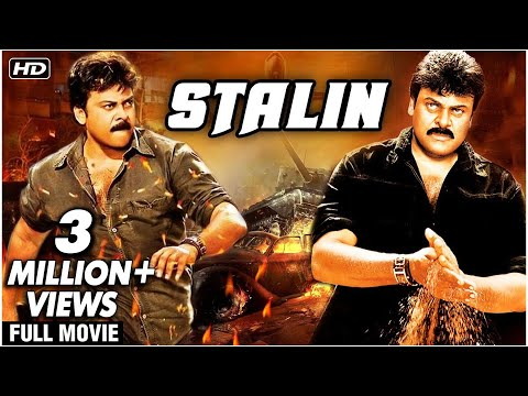 Stalin Full Hindi Dubbed Movie | Chiranjeevi Movies | Super Hit Bollywood Action Movie