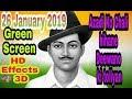 26 January 2019 Green Screen HD 3D Effects video download