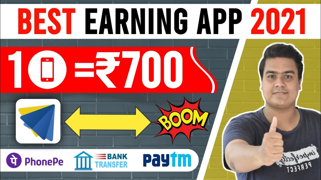 Make Money Online|New Earning App Today|Make Daily Free Paytm Money Without Financial Investment|#Wizely thumbnail