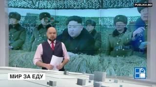 Страна-концлагерь грозит миру 19 04 2017