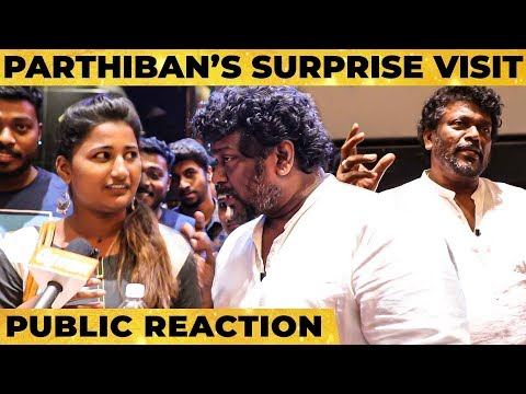 Parthiban Shocked Fans at Surprise Theatre Visit! | Oththa Seruppu Public Review