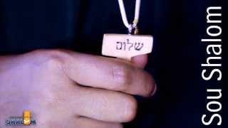 Gratidão - Comunidade Católica Shalom