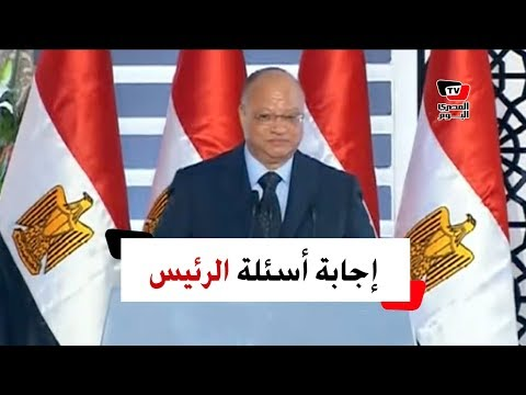 «المصري اليوم» تجيب بدلا من محافظ القاهرة