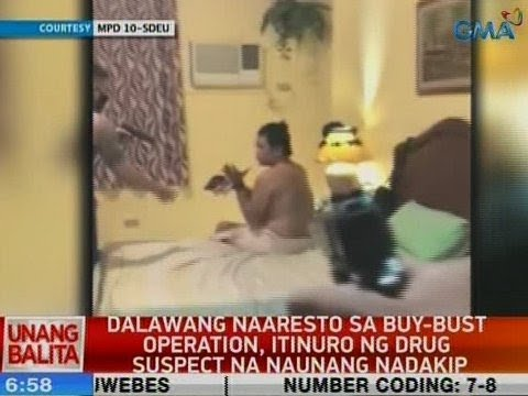 [GMA]  UB: 2 naaresto sa buy-bust operation, itinuro ng drug suspect na naunang nadakip