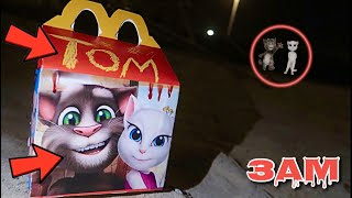 DO NOT ORDER TALKING TOM AND TALKING ANGELA HAPPY MEAL AT 3AM!! *OMG THEY ACTUALLY CAME TO MY HOUSE*