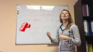 День влюбленных по-испански
