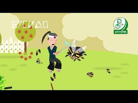 Бусидо от колорадского жука и всех вредителей