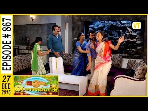 Chandralekha - Tamil Serial | Episode 799 (29/05/2017) - Youtube