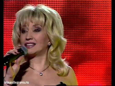 """Ирина Аллегрова """"С Днем рождения"""" Бульвару 9 лет"""