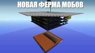 SKYBLOCK #4 - НОВАЯ ФЕРМА МОБОВ ДЛЯ СКАЙ БЛОКА В МАЙНКРАФТ