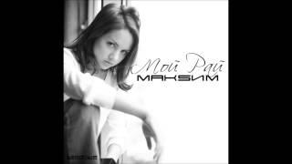 Maksim   Moi Rai Sound Apparel Remix 2009