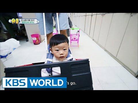 5 siblings' house - Visit to KBS [The Return of Superman / 2016.07.31]