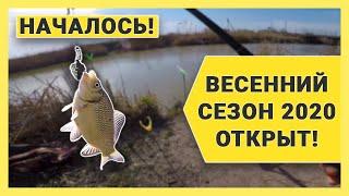 Рыбалка на юмс как проехать краснодарский край