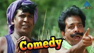 Vadivelu Singamuthu Comedy Scenes | Eera Nilam Comedy Scenes | Vadivelu Comedy Collection