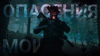 Опасения на счет Call of Duty: Modern Warfare (2019)