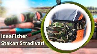 Поясная сумка ideafisher stakan-100 лайтовик с держателем удилища олива