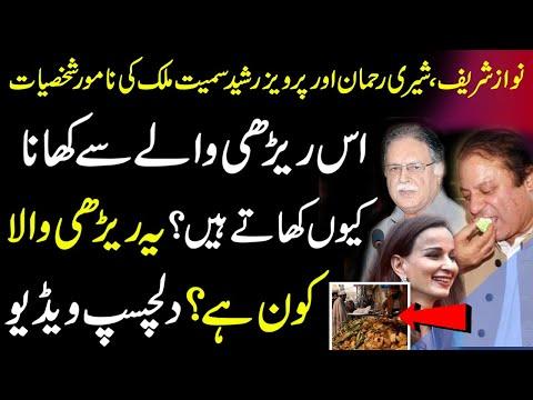 لاہور کے مشہور ترین چیکڑ چھولے کیسے بنتے ہیں؟