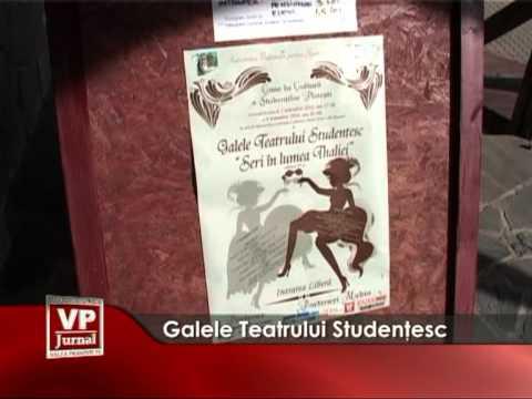 Galele Teatrului Studenţesc