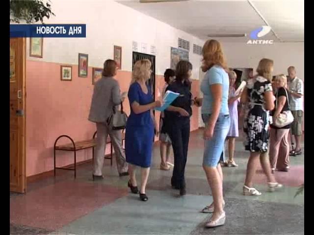 В Ангарске идет приемка школ
