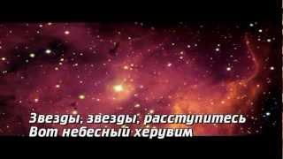 Светлана Малова-Звезды (www.smalova.ru)