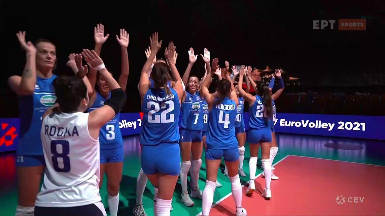 Ευρωπαϊκό Πρωτάθλημα Βόλεϊ Γυναικών 2021: Ελλάδα vs Τσεχία   23/08/2021   ΕΡΤ