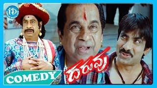 Ravi Teja Tapsee Daruvu Movie Back2Back Comedy Scenes Part 1