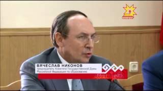 В.А. Никонов посетил ЧГПУ им. И.Я. Яковлева