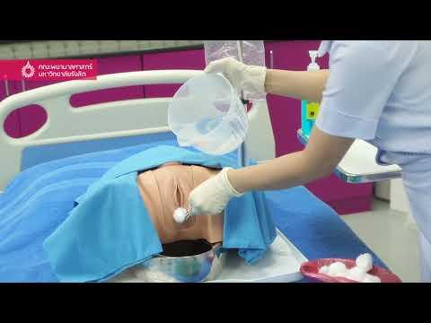 ลำไส้อุดตันการผ่าตัด