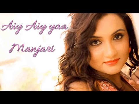 Aiy Aiy Yaa - Manjari II HINDI ROCK II VIDEO Mp3