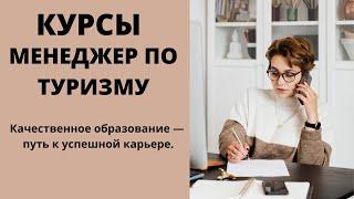 Брагин Александр. Арад