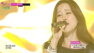 Baek Ji young - Still in Love, 백지영 - 여전히 뜨겁게, Music Core 20140614