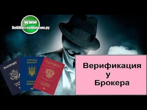 Чекулаев михаил финансовые опционы справочник путеводитель