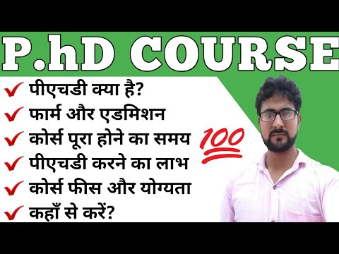 , title : 'phd course ( पीएचडी कोर्स )   How to admission in phd course    What is phd   #phd