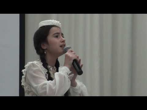 , title : 'Саида Мухаметзянова - ТАУ АСТЫНДА(Под горой) - татарская народная песня'
