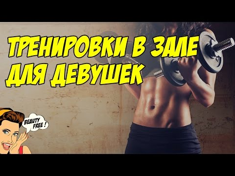 Медленное похудение без диет