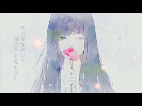 アベリア feat.初音ミクDARK
