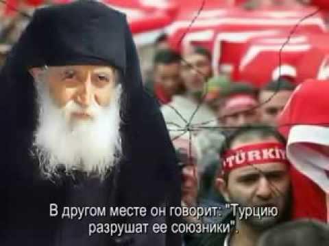 Форум астрологи об украине