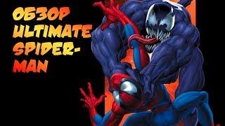 Обзор игры Ultimate Spider-Man от Ивантоса