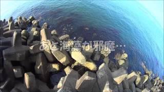 Moomovie愛知県知多半島で穴釣りPart2