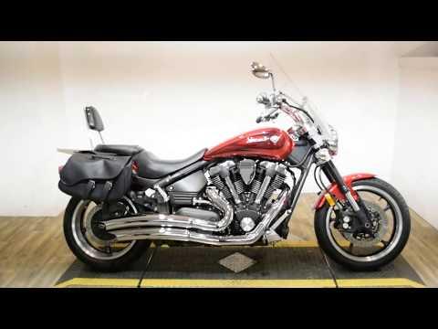 2008 Yamaha Warrior® in Wauconda, Illinois - Video 1