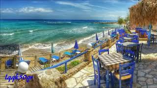 Instrumental Greek Music Beautiful  Relaxing