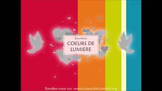 Ange de la Joie I Il inonde votre Cœur d'Amour Divin (audio)