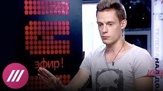 Дудь о беседах с «негодяями» и лучших интервьюерах России. Лекция на Дожде