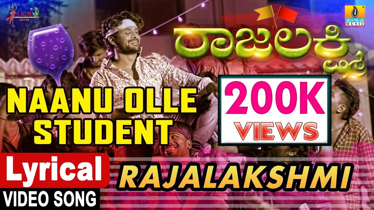 Naanu Olle Student lyrics - Rajalakshmi - spider lyrics