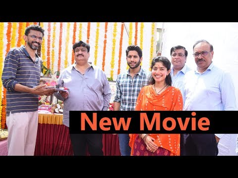 naga-chaitanya-and-sai-pallavi-new-movie-with-sekhar-kammula