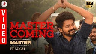 Master - Master Coming Video (Telugu) | Thalapathy Vijay | Anirudh Ravichander | Lokesh Kanagaraj