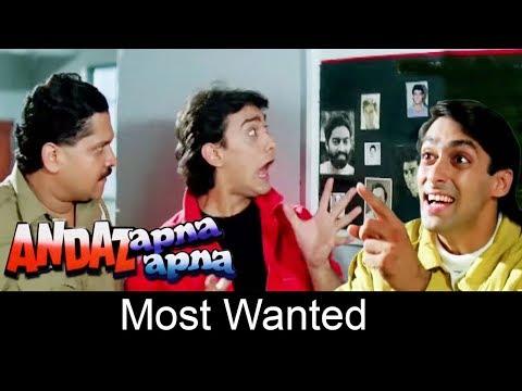 aamir khan and salman khan in police station andaz apna apna