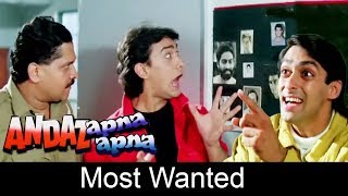 Aamir Khan and Salman Khan in Police Station - Andaz Apna Apna